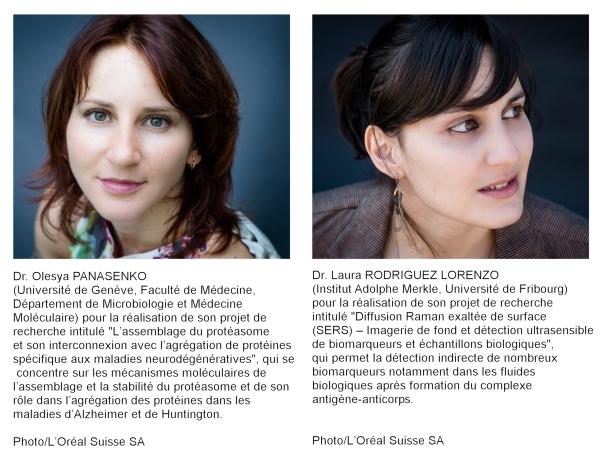 ForWomenInScience2